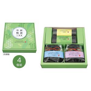 ノベルティ 記念品 竹炭物語4個組  卸売り/まとめ買い|soshina