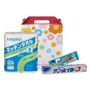 ノベルティ 記念品 キッチンギフト3点セット  安い/卸売り|soshina