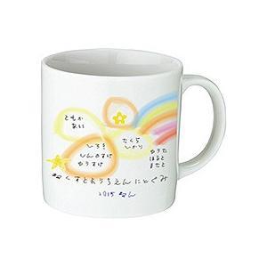 ノベルティ 記念品 卒園・卒業記念品向けオリジナルマグカップ 完全データ入稿プラン  名入れ陶器/ノベルティ|soshina
