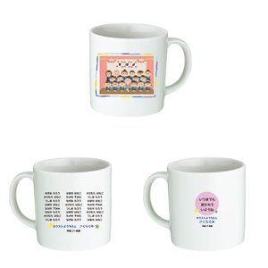 ノベルティ 記念品 卒園・卒業記念品向けオリジナルマグカップ テンプレートプランA  ノベルティ/オリジナル印刷|soshina