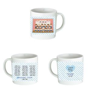 ノベルティ 記念品 卒園・卒業記念品向けオリジナルマグカップ テンプレートプランC  ノベルティ/名入れ陶器|soshina