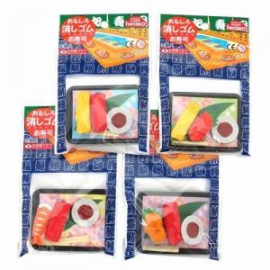 【粗品 記念品】 おもしろ消しゴム お寿司  お子様ランチ/飲食店に!|soshina