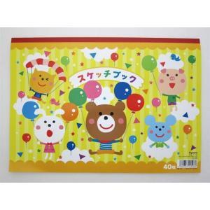 ぬりえ・お絵かき帳のB4サイズスケッチブック40枚 【購入単位:240個〜】子供会/縁日/飲食店