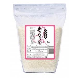 宅配ギフトカテゴリの道の駅さかい 駅長おすすめいばらきの米食...