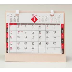 名入れ卓上の2018年卓上デルタカレンダー 【購入単位:30個〜】法人/挨拶回り/書き込み