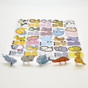 おまけおもちゃカテゴリの立体どうぶつパズル 【購入単位:50個〜】お子様ランチ/お祭り/子供会