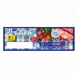 ノベルティ/販促品/粗品向けリーチバッグS1 (購入単位:500個〜) まとめ買い/安価/卸売りに!|soshina