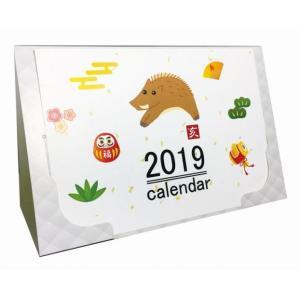 ノベルティ/イベント/粗品向け2019壁掛機能付き卓上カレンダー 【購入単位:39個〜】安価/安い/まとめ売りに!