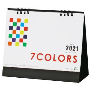 景品/ノベルティ向け2021卓上カレンダー(セブンカラーズ)  卸売り/まとめ買いに!|soshina