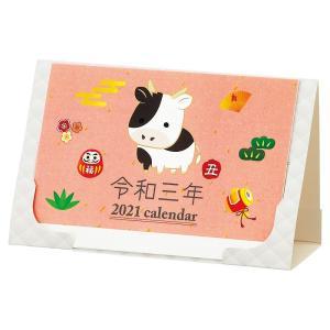イベント/販促品向け2021壁掛機能付き卓上カレンダー  まとめ買い/安価に!|soshina