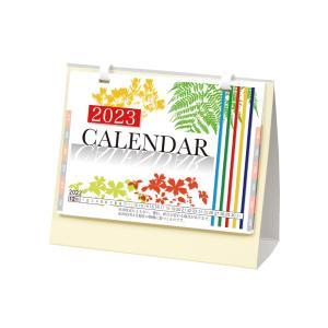 ノベルティ 記念品 [名入れ代込] 卓上カレンダー2022(小) 2022年度版 ※別途版代 |soshina