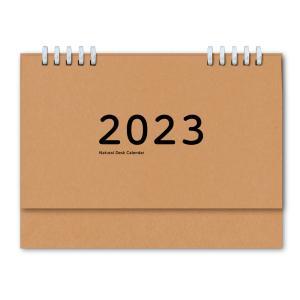 名入れ/景品向け[名入れ代込] ナチュラルメモルダー 2021年度版 [別途版代]  まとめ売り/まとめ買いに!|soshina