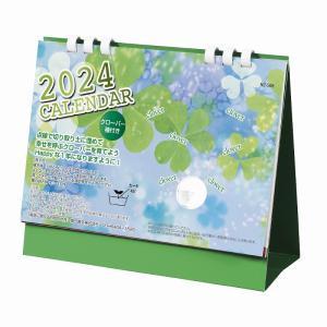 ノベルティ/イベント向け[名入れ代込] 種付き卓上カレンダー(クローバー) 2021年度版 [別途版代]  見積もり/まとめ売りに!|soshina