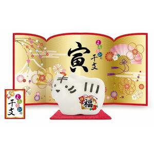 ノベルティ 記念品 よろこびの干支石鹸(寅)65g |soshina