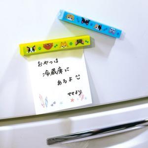 ノベルティ 記念品 ハッピーアニマルズ マグネット付きフードクリップ(2個組)  キッチン/調理 soshina