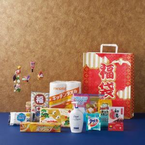 ノベルティ 記念品 福袋 圧巻の日用品10点セット 2022 |soshina