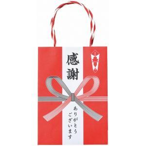 ノベルティ 記念品 ぷち袋(感謝) |soshina