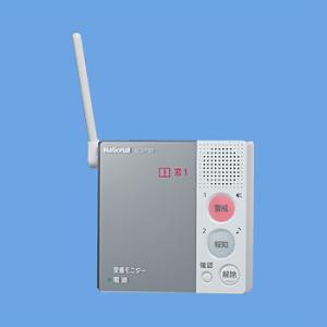 ECD1101 パナソニック マモリエ ワイヤレスセキュリティ受信器 (ACアダプタ式)(露出型) [ ECD1101 ] soshiyaru