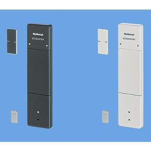 ECD3470 パナソニック ワイヤレスセキュリティ マモリエ 窓センサー送信器(受信器連動警報機能付)(窓用)(防沫形)[ ECD3470A / ECD3470H ] soshiyaru