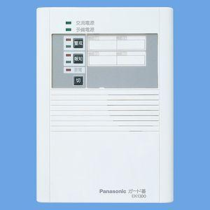 EK1300 パナソニック 来客報知・防犯侵入検知システム 「ガード番」 電源直結式 [ EK1300 ] soshiyaru