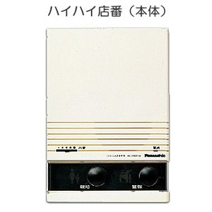 EL23001K パナソニック ハイハイ店番(本体) (電源直結式) [ EL23001K ] soshiyaru
