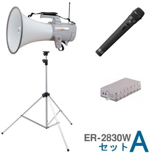 ER-2830W Aセット TOA メガホン 拡声器 ワイヤレス 大型 30W + ハンドマイク + チューナーユニット+スタンドセット [ ER-2830W セットA ]|soshiyaru