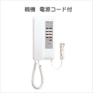 IE-8MD アイホン インターホン ワンタッチドアホン 受話器タイプ 3:6 電源コード付 親機 [ IE8MD ]|soshiyaru
