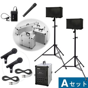 KZ-65A-Aセット TOA ポータブルアンプ(KZ-65A)+スピーカー(KZ-650)+ワイヤレスマイク・有線マイクセット [ KZ65A-Aセット ]|soshiyaru