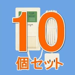 SH12918 (10個セット) ガス警報器 パナソニック ガス当番 都市ガス用 AC100Vコード式 移報接点なし(テストガス別) [ SH12918-10 ]|soshiyaru