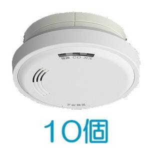 SH13438V (10個セット) パナソニック ガス警報器 ガス当番 都市ガス用ヘッド (CO警報付)(音声警報付)[ SH13438V ]|soshiyaru