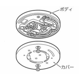 SH5900 パナソニック ガス警報器用 丸型ベース (4端子式) [ SH5900 ]|soshiyaru