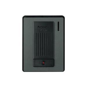VL-V500-K パナソニック どこでもドアホン カメラなし玄関子機 [ VLV500K ]