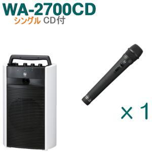 TOA ワイヤレスアンプ(WA-2700CD)(CD付)(シングル)+ワイヤレスマイク(1本)セット [ WA-2700CD-Aセット ]|soshiyaru