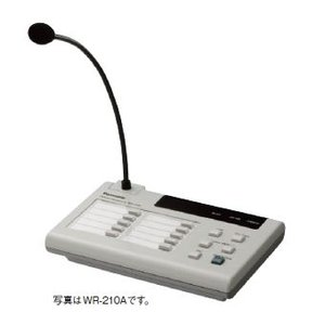 WR-210A(10局用)