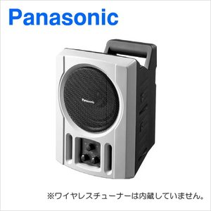 WS-66A Panasonic パナソニック パワードスピーカー 10W [ WS66A ]|soshiyaru