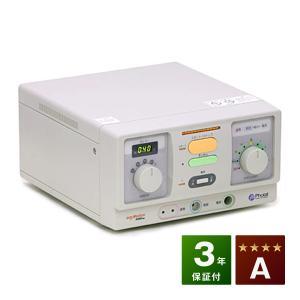 サンメディオン30000MA Aランク ファイテン株式会社 phiten 電位治療器|sosnet