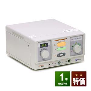 サンメディオン30000MA お買い得品 ファイテン株式会社 phiten 電位治療器|sosnet