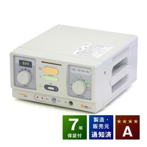 サンメディオン 30000MAXH Aランク ファイテン株式会社 phiten 電位治療器|sosnet
