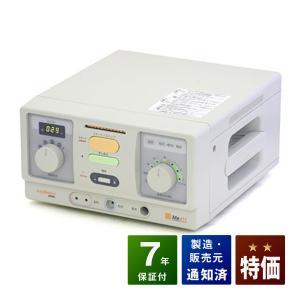 サンメディオン 30000MAXH 特価ランク ファイテン株式会社 phiten 電位治療器|sosnet