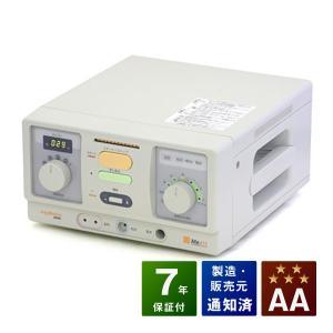サンメディオン 30000MAXH 特Aランク ファイテン株式会社 phiten 電位治療器|sosnet
