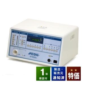 メディック  AT-14000EX お買い得ランク 日本セルフメディカル 電位治療器 sosnet