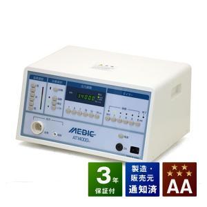 メディック  AT-14000EX AAランク 日本セルフメディカル 電位治療器