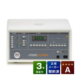 メディック AT-9000 II Aランク 日本セルフメディカル 電位治療器 sosnet