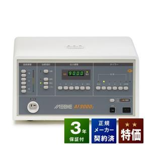 メディック AT-9000 II 特価ランク 日本セルフメディカル 電位治療器 sosnet