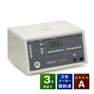 メディック AT-9000MC  Aランク 日本セルフメディカル 電位治療器