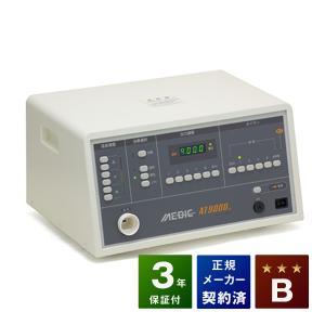 メディック AT-9000MC  Bランク 日本セルフメディカル 電位治療器 sosnet
