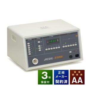 メディック AT-9000MC  AAランク 日本セルフメディカル 電位治療器 sosnet
