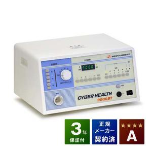 サイバーヘルス 9000ST Aランク 日本セルフメディカル 電位治療器|sosnet