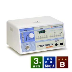 サイバーヘルス 9000ST Bランク 日本セルフメディカル 電位治療器|sosnet