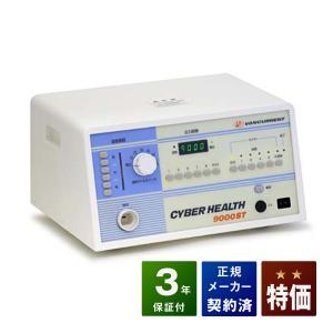 サイバーヘルス 9000ST Cランク 日本セルフメディカル 電位治療器|sosnet
